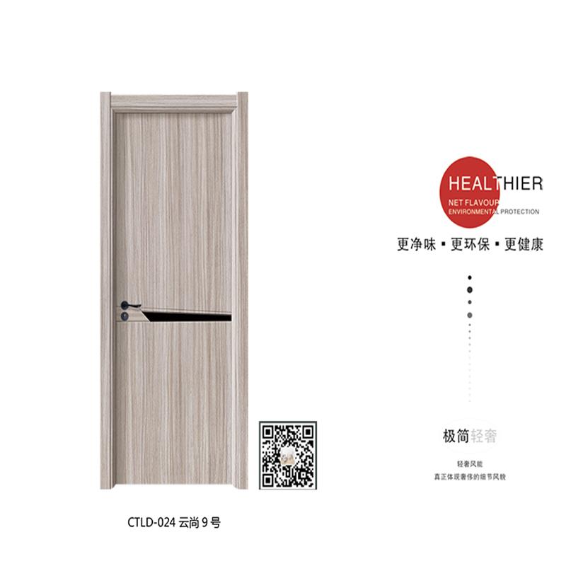 CTLD-024 云尚 9 号